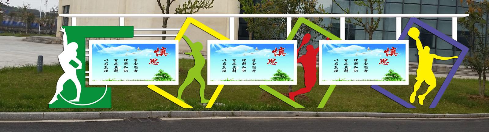 安徽公交候车亭
